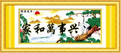 浙江绮美十字绣有限公司